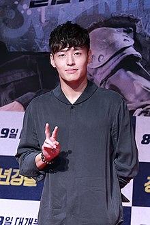 moo-seo-woon i-ya-gi descargar