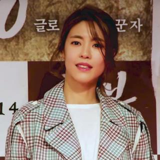 Lee Yoon-ji South Korean actress
