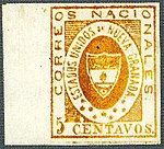 1861 5c sheet margin EU de Nueva Granada unused Sc14 Mi10c.jpg