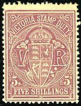 1884ca 5sh Victoria Stamp Duty unused MiStw23 SG260.jpg