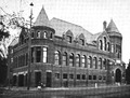 1899 Weymouth public library Massachusetts.png