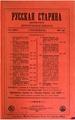 1901, Russkaya starina, Vol 108. №10-12 and name index for vol.105-108.pdf