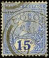 1901 15c Ceylon DC Colombo Yv140 Mi122 SG261.jpg