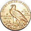 Reverse of 1925-D quarter eagle