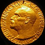 1933 Nobel Peace Prize awarded to Norman Angell.JPG