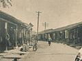 1935 大埔林 街景.jpg