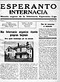1937-01-ei-01.jpg