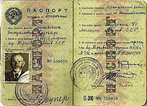 Soviet occupation of the Baltic states (1940) - 1941 Soviet internal-passport issued in occupied Latvia, shortly before the German invasion. The holder was an elderly Jewish man being evacuated at the end to Kuibyshev, further east.