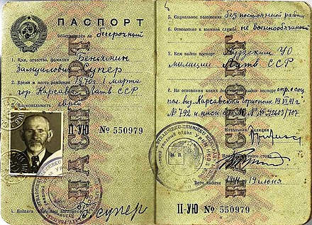1941 Soviet internal-passport issued in occupied Latvia, shortly before the German invasion. The holder was an elderly Jewish man being evacuated at the end to Kuibyshev, further east. 1941 Soviet occupational internal-passport issued in Latvia, shortly before the German invasion.jpg