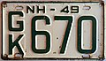 1949 New Hampshire license plate.jpg