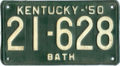 1950 Kentucky passenger license plate.png