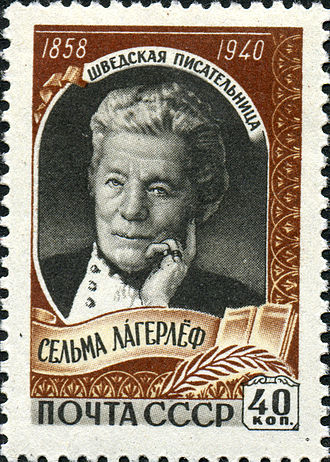 Selma Lagerlöf - Selma Lagerlöf on a 1959 postage stamp of the Soviet Union.