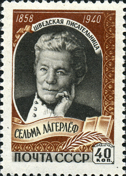 Selma Lagerlof on a 1959 postage stamp of the Soviet Union 1959 CPA 2284.jpg
