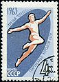 1963. III спартакиада народов СССР.jpg