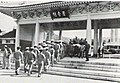 1980년 제2기 소방간부후보생2.jpg