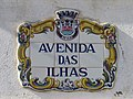 19 November 2016, Tile street sign, Avenida das Ilhas, Albufeira (2).JPG