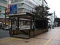 1 Chome-11 Koihonmachi, Nishi-ku, Hiroshima-shi, Hiroshima-ken 733-0812, Japan - panoramio.jpg