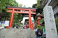 1 Chome Enoshima, Fujisawa-shi, Kanagawa-ken 251-0036, Japan - panoramio.jpg