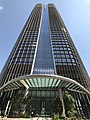 1 William Street front facade, Brisbane.jpg