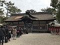 1st Hongu of Sumiyoshi Grand Shrine 3.jpg