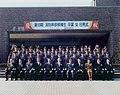 2005년 3월 9일 제13기 소방간부후보생 졸업 및 임용식35.jpg