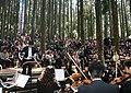 20080309 Tengjhih Forest Concert.jpg