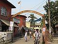 2009-03 Janakpur 15.jpg