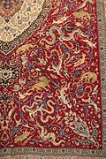2011 Carpet Museum of Iran Tehran 6223582865.jpg