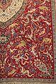 2011 Carpet Museum of Iran Tehran 6223582865.jpg