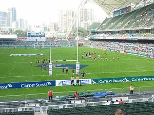 Hong Kong Sevens - Football ground sectioned off for children's matches (2011)