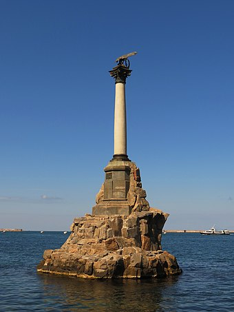 The Monument to the Sunken Ships, dedicated to ships scuttled during the siege of Sevastopol during the Crimean War, designed by Amandus Adamson