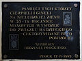2013 Commemorative plaque of Płock Cathedral - 16.jpg