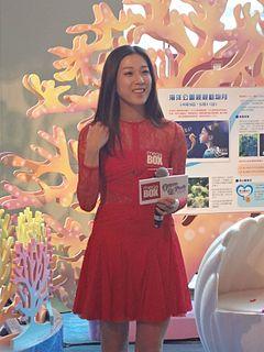 Linda Chung Hong Kong singer and actor