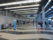 O'hare airport open