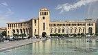 2014 Erywań, Budynek Ministerstwa Spraw Zagranicznych Armenii (04).jpg