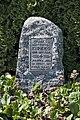 2016 06 Huittinen Karhiniemen kirkko muistomerkki 02.jpg