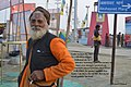 2019 Feb - Kumbh Mela - Relentless Beggar.jpg