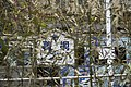 226, Taiwan, 新北市平溪區南山里 - panoramio (8).jpg