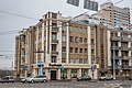 23 Maksima Bahdanoviča street (Minsk).jpg