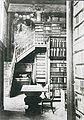 2 La Biblioteca nella vecchia sede presso la Sala dei Giganti.jpg