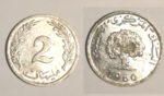2 millimes Tunisia TND 1960.png