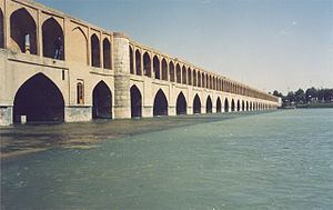 "Zayanderud - Zayandeh River as it passes under ""33 pol"" in Isfahan."