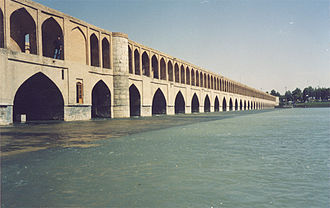 Iranian architecture - Si-o-se Pol, one of the bridges of Isfahan.