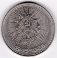 40 year WW2 Ruble.tif
