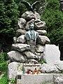 46-101-4071 Пам'ятник на могилі С.Щепановського.jpg