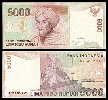 5000 rupiah bill, 2001 series (2009 date), processed, obverse and reverse.jpg