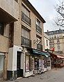69 boulevard Exelmans, Paris 16e.jpg