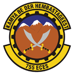 755 Expeditionary Civil Engineer Sq emblem.png