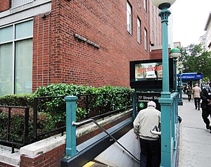 77th Street (IRT Lexington Avenue Line) - Southbound entrance