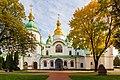 80-391-0151 Kyiv St.Sophia's Cathedral RB 18.jpg